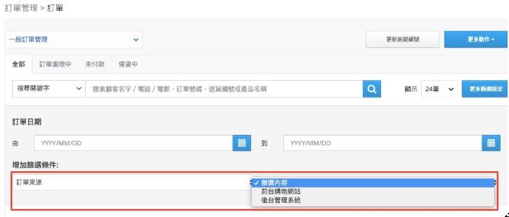 光标___ Manual_Order_FAQ _-_谷歌___。JPG