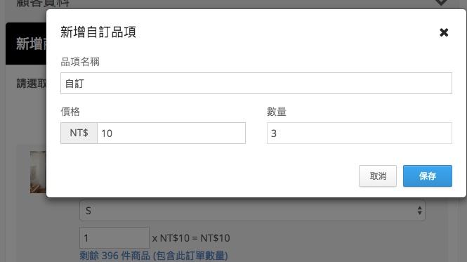订单___ New.jpg