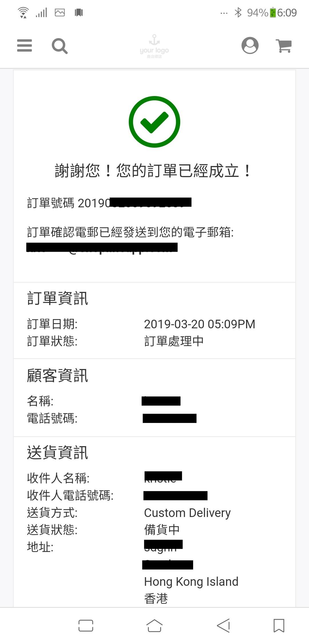 mobile_step_3_chi.jpg