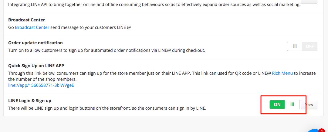 LINE Login & Sign up – SHOPLINE FAQ