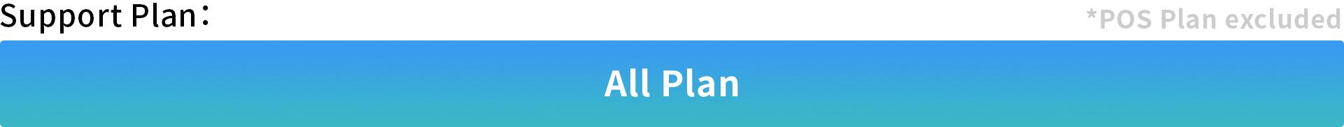 SHOPLINE_All-Plan.jpg